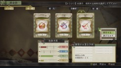 Atelier-Escha-and-Logy-Alchemist-of-Dusk-Sky-22