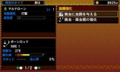 monster-hunter-4-insect-staff-09
