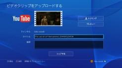playstation.4.2.00.update.16