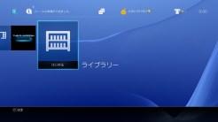 playstation.4.2.00.update.27