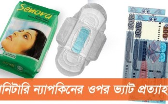 sanitary napkin,sanitary napkins,sanitary napking making machine price in bangladesh,sanitary napking machine price in kolkata,sanitary napking mahine price in chaina,sanitary napkin packing business in bengali,sanitary napkin pad,sanitary napkin machine,sanitary napkin ad,sanitary pads,sanitary pad packing business idea for bangladesh,sanitary napkin making machine,sanitary machine price