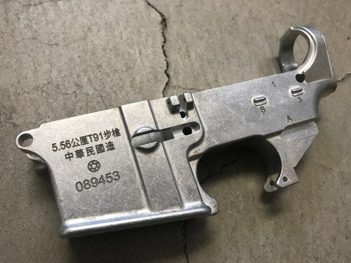 80% T91 Replica lower
