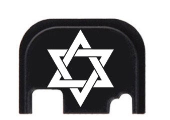 Star of David glock slide cover plate