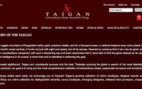 Taigan screengrab