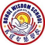 Bohol Wisdom School