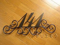 8:アパートの看板サイン
