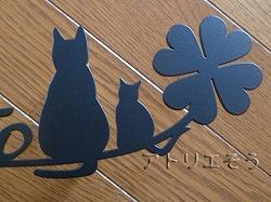 猫5匹表札