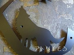 222:イニシャルK+オオカミ妻飾り