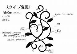 188:葉+唐草妻飾り