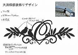 282:小鳥+オリーブ玄関飾り