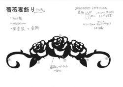 129:薔薇妻飾り