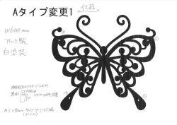 113:蝶々妻飾り