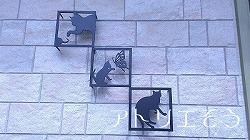 301:猫玄関飾り①設置写真