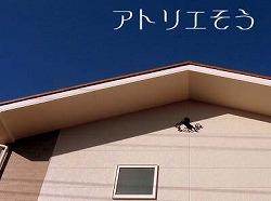 194:馬+葉っぱ妻飾り設置写真