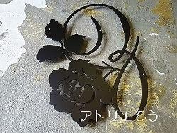 No425:イニシャルZ+薔薇ステンレス製妻飾り