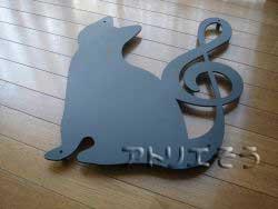 猫のしっぽがト音記号のアルミ製妻飾り