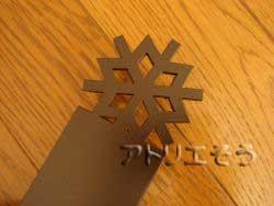 アルミ製妻飾り雪の結晶+四葉のクローバー+雪だるま妻飾り