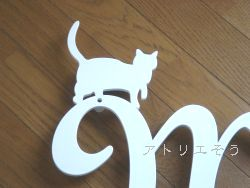 イニシャルMと猫と四葉のクローバーを組み合わせてデザインしたおしゃれで人気のロートアイアン風アルミ製オーダー妻飾り白塗装の写真