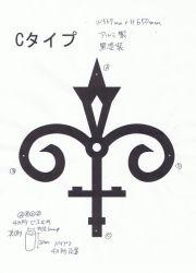鳥をモチーフにデザインしたおしゃれで人気のロートアイアン風アルミ製オーダー妻飾りの写真