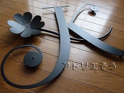 ロートアイアン風アルミ製妻飾り。イニシャルKと四葉のクローバーのアルミ製妻飾り。の