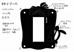 ホヌとモンステラを立体に加工したロートアイアン風ステンレス製インターホンカバー