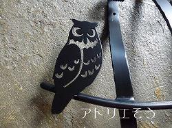 アトリエそうオリジナルデザイン制作の妻飾りです。おしゃれで人気のロートアイアン風アルミ製オリジナル妻飾りCタイプにかわいいミミズクのモチーフを組み合わせた素敵なデザインです