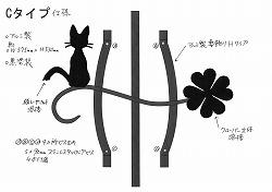 アトリエそうオリジナルデザインのアルミ製妻飾りです。おしゃれで人気のロートアイアン風アルミ製オリジナル妻飾りHタイプにかわいい猫とクローバーのモチーフを加えた妻飾りの写真
