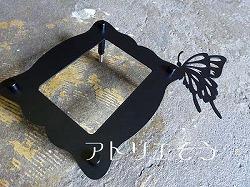 ステンレス製オーダーメイドの蝶々のインターホンカバー
