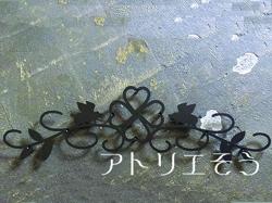 フライングピック+四葉のクローバー+唐草妻飾り。ステンレス製妻飾り。