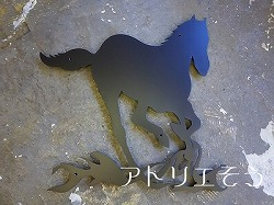馬が草原を走っている馬妻飾り。ステンレス製妻飾り。