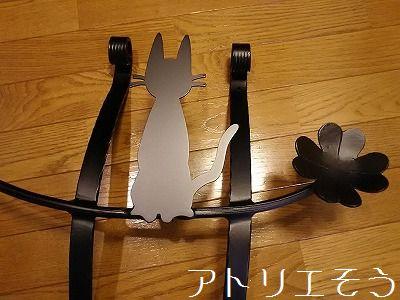 可愛い猫+四葉のクローバー妻飾り。アルミ製妻飾り。