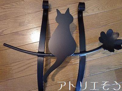ちょっぴり太めの猫+四葉のクローバー妻飾り。アルミ製妻飾り。