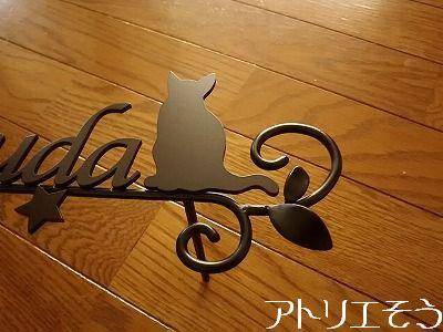 猫と星の表札。ステンレス製表札です。