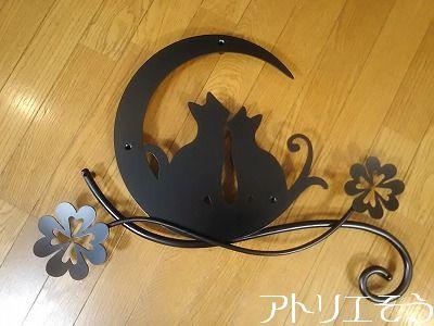 猫+四葉のクローバー妻飾り 。ステンレス製妻飾り。