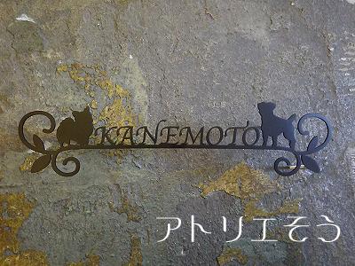 パピヨンとジャックラッセルテリアの犬表札 。ステンレス製表札