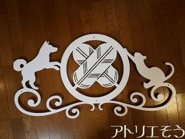 違い鷹の羽家紋犬+猫妻飾り 。白い和風妻飾り。