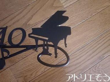 グランドピアノ+音符+ト音記号表札 。ステンレス製表札。