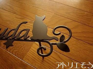 猫+星表札 。ステンレス製表札。