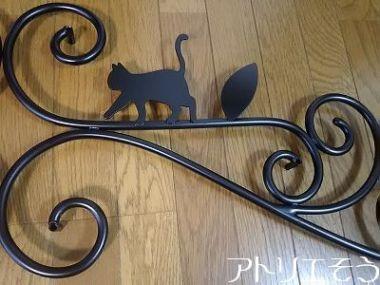 猫2匹と唐草妻飾り 猫2匹+唐草妻飾り。ステンレス製妻飾り。