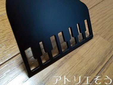 グランドピアノ飾り 。ステンレス製飾り。