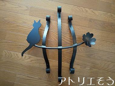 猫妻飾り 。錆に強いアルミ製妻飾り。