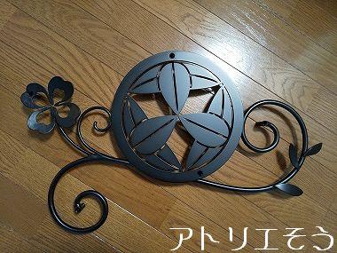 565:丸に九枚笹の家紋妻飾り 。和風妻飾り。