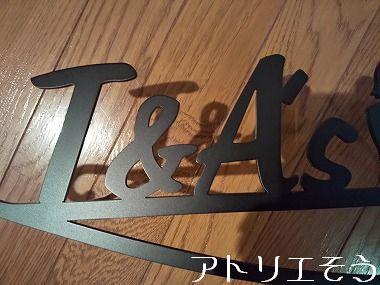 T&Aすずらんの表札 。錆に強いステンレス製表札