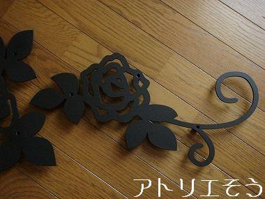 11:薔薇飾り アルミ製妻飾り