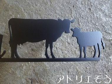 175:牛の親子小麦表札 ステンレス製表札