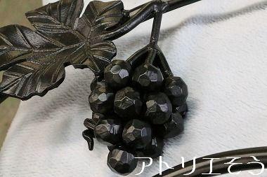 585:葡萄開口部飾り ロートアイアン製開口部飾り