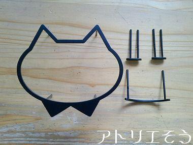 137:猫飾り 。錆に強いステンレス製飾り