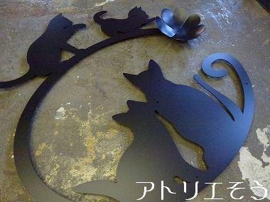 155:猫4匹クローバー妻飾り 。錆に強いステンレス製妻飾り。