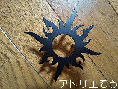 太陽の飾り 。表札と一緒に飾る太陽の飾り 。ステンレス製