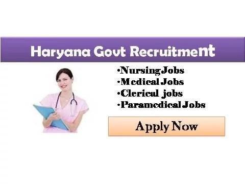 DFHWS Fathebad Staff Nurse Vacancy